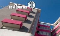 SENBHOTEL HOTEL a Senigallia